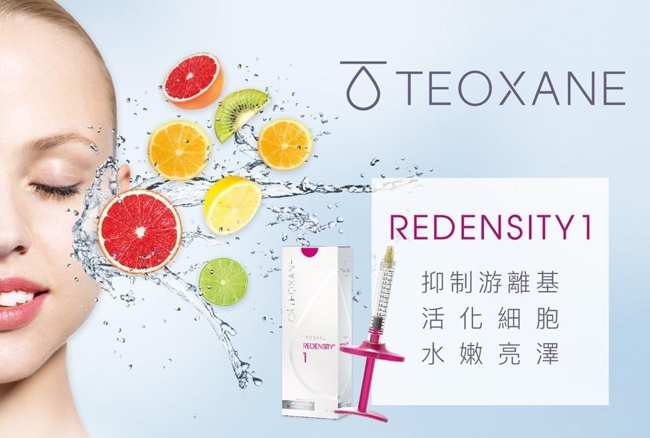 Teoxaner1.jpg#asset:1224